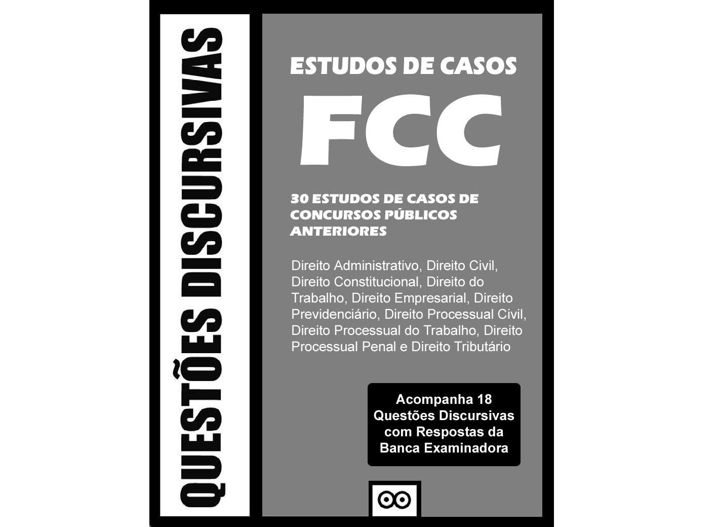 capa-estudo-de-caso-fcc.jpg